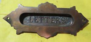 Vintage Antique Brass Mail Drop Door Slot Patina Raised Letters ARCHITECTURAL