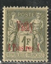 1891-1900 FRANCOBOLLI Colonia francese, la Turchia VATHY, 4pi su 1fr MH, SC 7