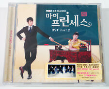 My Princess OST Part 2 (MBC TV Drama) Song Seung Heon, Kim Tae Hee, Park Ye Jin