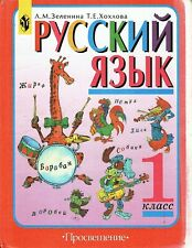 Russian language textbook for 1 class elementary school Education schoolbook