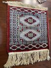 """Small 12"""" by 12"""" vintage oriental rug.  Measurements do not include 3"""" fringe."""