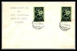 GP GOLDPATH: GREECE COVER 1939 FIRST DAY COVER _CV556_P17
