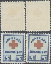 Albania Red Cross - MNH Stamps D893