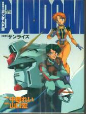 MOBILE SUIT GUNDAM F90  AA.VV. B-CLUB COMICS 1991