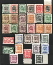 BRUNEI 29 DIFFERENT *** MINT *** STAMPS
