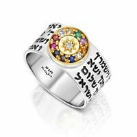 Judaica Ring Hoshen Stones And Dimond Silver 925 Gold 9K Kabbalah Jewish Gift