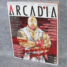 ARCADIA 133 6/2011 Magazine Arcade Game Guide Japan Fanbook Blazblue Book EB