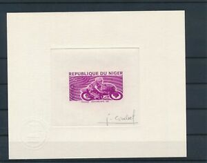 [G12065] Niger 1976 motorcycle RARE Artist proof in very fine quality