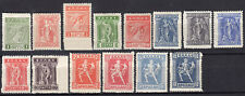 GREECE 1911-1927 LITHOGRAPHIC 14 values MH SIGNED UPON REQUEST