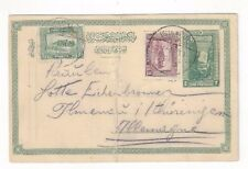 1930 Istanbul Turkey Uprated Postal Card to Thuringen Germany
