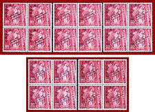 Ecuador 1963 ART, Virgin of Quito, Madonna, Religion overprint, Mi 1117-1121 MNH