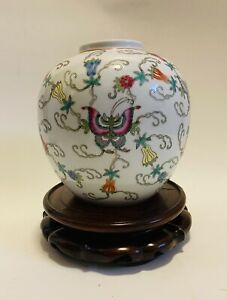 Vintage Chinese Porcelain Vase With Butterfly Design