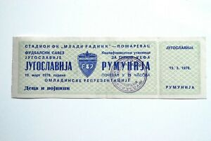 YUGOSLAVIA ROMANIA ULTRA RARE UNUSED TICKET FOOTBALL SOCCER SIGNED 19.3.1978.