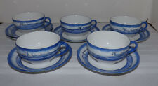 (Set of 5) CUPS and SAUCERS with Dutch Blue Windmill Sailboat Scenes (Japan)