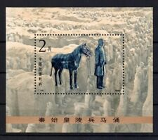 China 1983 S/S Souvenir Sheet T88M Terra-Cotta clean MNH OG