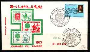 MOROCCO 1972 - FDC DAY OF THE STAMP