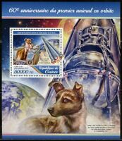 GUINEA 2017 60th ANNIVERSARY OF THE FIRST ANIMAL IN SPACE LAIKA  S/SHEET MINT NH