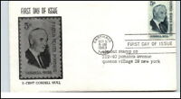 Issue 1963 Cancel CARTHAGE 5-Cent Cordell Hull USA