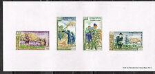 Laos Ethnic Village scenes Souvenir Sheet 1963 MNH