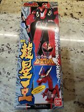 Japanese power rangers red dragon thunderzord