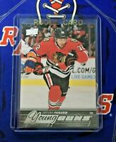 ARTEMI PANARIN RC 2015-16 Upper Deck YOUNG GUNS Rookie Card NY Rangers QTY