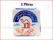 5X AL-JAMAL No.1 Nabulsi Organic Olive Oil Soap Bar Lot | ALJAMAL_ Free Shipping