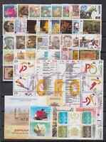 ESPAÑA AÑO 1994 COMPLETO NUEVO MNH - EDIFIL( 3277 - 3335 ) CON HOJITA