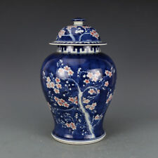 China antique porcelain kangxi Blue & white underglaze red plum jiangjun lid pot
