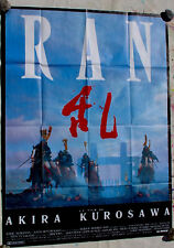 Ran 1985•Akira Kurosawa director•Original French Movie Poster 47x63 Mint