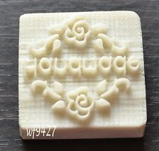 8029 Handmade Flower Resin Soap Stamp Seal Soap Mold Mould