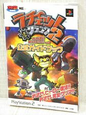 RATCHET & CLANK 2 Official Guide w/Sticker PS2 Book SG19*