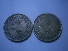 1961 & 1963 HONG KONG TEN 10 CENTS COIN - VINTAGE HK ASIA - FREE POSTAGE!!