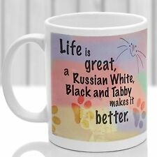 Russian White, Black and Tabby cat mug gift, ideal present for cat lover