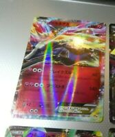 POKEMON JAPANESE RARE HOLO CARD CARTE Yveltal EX Holo 079//131 CP4 JAPAN NM