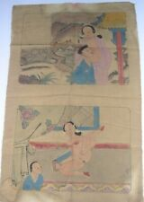 Antique Chinese Erotic Cloth Painting