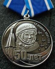 SOVIET CCCP MEDAL ORDER GAGARIN 1961-2011 +DOCS #2