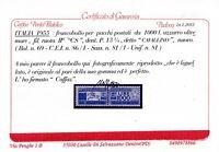1945-1994 ITALIA REPUBBLICA COLLEZIONE COMPLETA MNH CAVALLINO CERTIFICATO MH