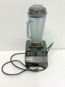 Vitamix 5200 Variable Speed Professional Grade Blender 64oz 14A