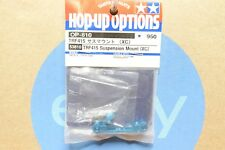 Tamiya TRF415 Suspension Mount (XC) 4WD 1:10 RC Cars Touring On Road #53810