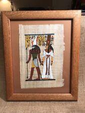 Vintage Framed EGYPTIAN HABU PAPYRUS ART EXHIBITION GALERIE West Germany Number2