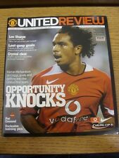 10/11/2004 Manchester United v Crystal Palace [Football League Cup] . Thanks for