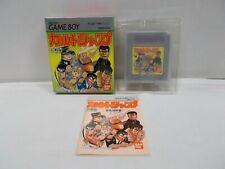GB -- Cult Jump -- Box. Game Boy, JAPAN Game Nintendo. Work fully!! 13629