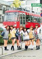 Sale! Karen Hazuki, Hina Sakurazaki, Marie Konishi, Minami Wakana, etc. [DVD]