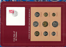 Coin Sets of All Nations USSR Russia w/card All 1976 20 Kopeck UNC Cat -$600+