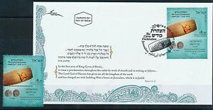 ISRAEL 2015 ARCHAEOLOGY THE CYPRUS DECLARATION STAMP MNH + FDC