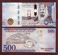 More details for saudi arabia - 2017 500 rials unc banknote