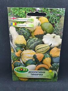 Ornamental Gourd Mini Pumpkin Flower Cucurbita pepo  Seeds Decorative