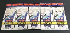 Hayabusa Japan Sabiki Mackerel Bait Fishing Jig Rig Set 5 packs Hook Size 10