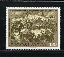 YUGOSLAVIA 1976 MNH SC.1301 Liberation of Montenegro