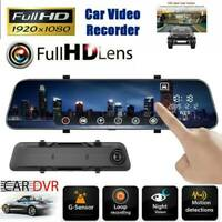 12'' Anytek Dual Lens Car DVR Dash Cam Mirror Camera Video Recorder 1080P ADAS